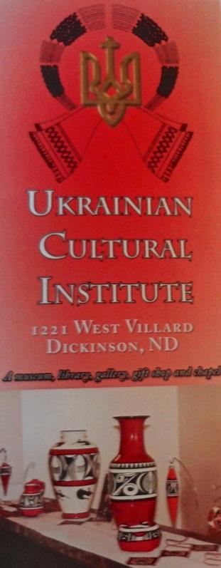 Ukrainian Cultural Institute